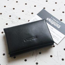 名刺入れ(カードケース)001商品画像TOP:本革の名刺入れ(カードケース)です。 Wポケットなので自分の名刺と取引先の名刺を分けて収納できます。