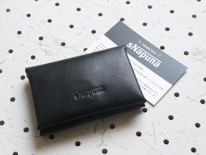 名刺入れ(カードケース)001商品画像009:上からの画像です。縫い目が見えないので、スッキリ見えます。