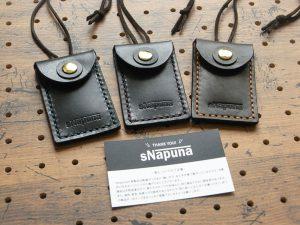 お守りケースミニ商品画像009:お守りケースとして販売していますが、用途は自由です。