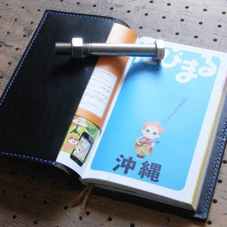 たびまるカバー商品画像006:1ページ目を開いた時の画像です。