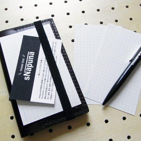 情報カードケース(5×3インチ)商品画像010:ゴムは縫い付けていないので、へたった時にはご自身で交換が可能です。