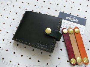 ハーフウォレットhw001商品画像011:レザーバンドはお好みの色に付け替え可能です。