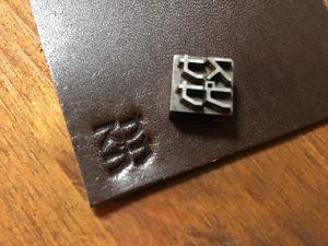 カタカナ刻印の印影です。 1㎝四方の刻印なので結構細かいです。 赤坂刻印製作所の腕はやはり本物です。