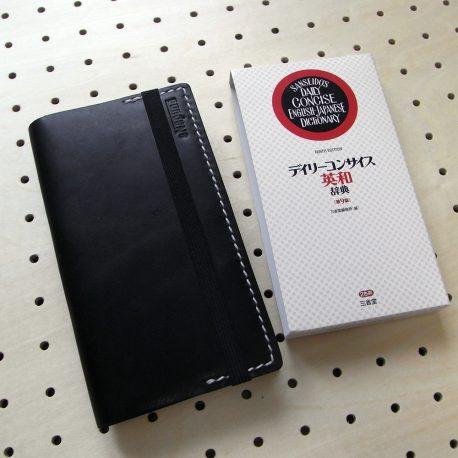 デイリーコンサイス英和(和英)辞典カバー(ハンディータイプ)商品画像000:デイリーコンサイス英和(和英)辞典のハンディタイプ対応のカバーです。