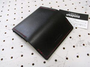 名刺入れ(カードケース)002商品画像005:展開して外面の画像です。