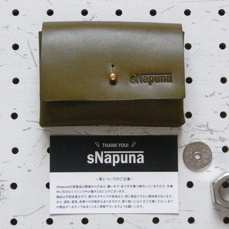 キャッシュレス財布(ギボシ留め)商品画像009:名刺サイズのカードとの比較画像です