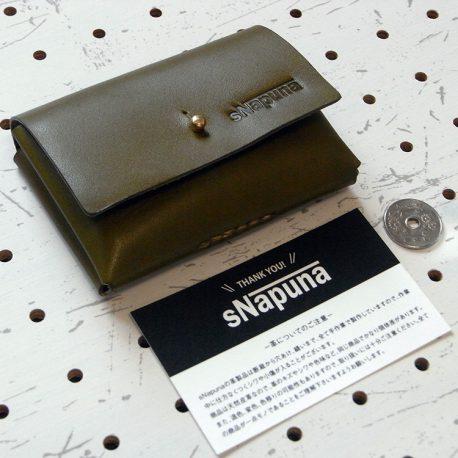キャッシュレス財布(ギボシ留め)商品画像010:名刺サイズのカードとの比較画像です
