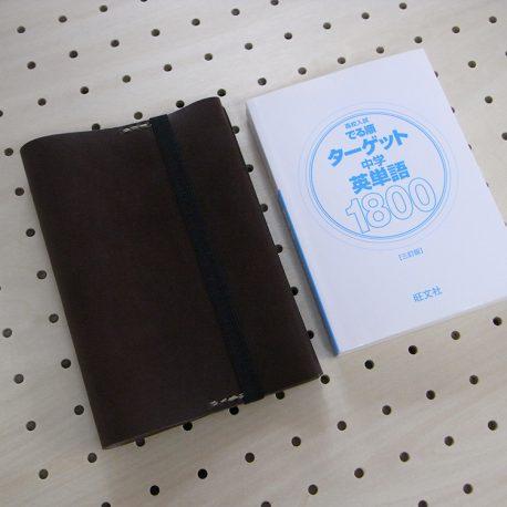 文庫本カバー(フリーサイズ※A6規格)商品画像001:割とハリのある革を使用しています