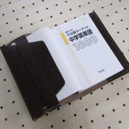 文庫本カバー(フリーサイズ※A6規格)商品画像008:実際に差し込んでみました