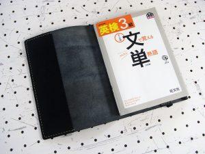 四六判ブックカバー(188×128mm※フリーサイズ)商品画像005:四六判サイズの本とあわせてみました