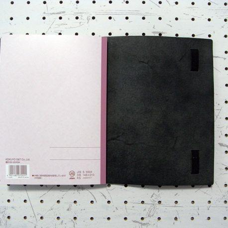 A5シンプルノートカバー商品画像013:ノートの裏紙面です。